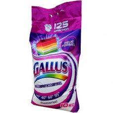 Gallus – универсальный стиральный порошок, 10 кг.