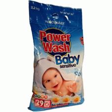 Power Wash Baby Sensitive – детский стиральный порошок, 2.2 кг.