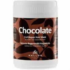Маска для волос Kallos Chocolate Mask