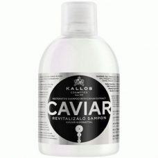 Kallos Caviar Shampoo – восстанавливающий шампунь с черной икрой, 1000 мл.
