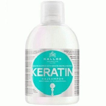 Шампунь с кератином Kallos Keratin Shampoo