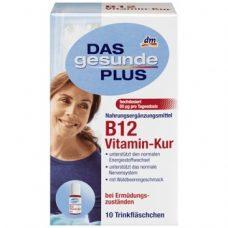 DAS Gesunde PLUS B12 Vitamin-Kur – витамин В12 в ампулах, 10 шт.
