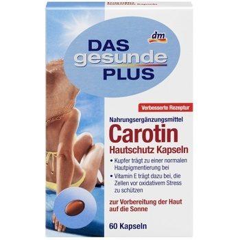 DAS Gesunde PLUS Carotin – комплекс для волос, ногтей и кожи, 60 шт.