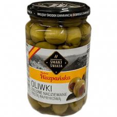 Smaki Swiata Oliwki Zielone – зелёные оливки с паприкой, 340 гр.