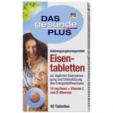 DAS gesunde PLUS Eisentabletten – витаминный комплекс с железом, 40 шт.