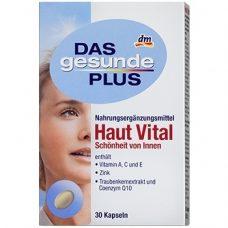 DAS gesunde PLUS Haut Vital – комплекс витаминов для кожи, 30 шт.