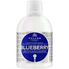 шампунь Kallos Blueberry Shampoo