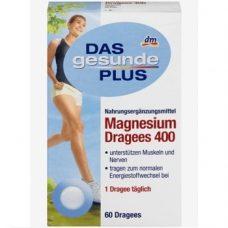 DAS gesunde PLUS Magnesium Dragees 400 – витаминный комплекс с магнием, 60 шт.