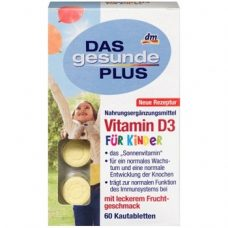 Детские витамины DAS gesunde PLUS Vitamin D3 Fur Kinder