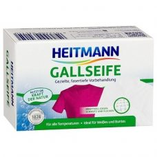 Heitmann Gallseife – мыло-пятновыводитель для стирки, 100 гр.