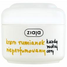 Ziaja Krem Rumianek – крем для лица с экстрактом ромашки, 50 мл.