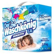 Der Waschkonig Sensitiv – стиральный порошок для деликатной стирки, 2 кг.