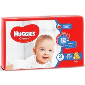 Huggies Classic 3 – детские подгузники (4-9 кг.), 58 шт.