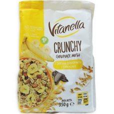 Vitanella Crunchy Bananowe – мюсли с бананом и шоколадом, 350 гр.